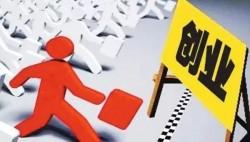 人社部:鼓励事业单位科研人员在职或离岗创业