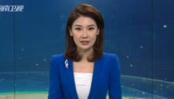 国务院:春节假期延长到2月2日 2月3日起正常上班