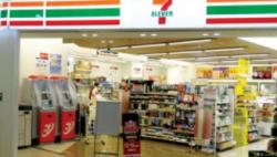 商务部等13部门发文推动品牌连锁便利店加快发展