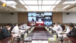 沈晓明主持召开省政府专题会议 研究推进近期重点项目招商引资工作