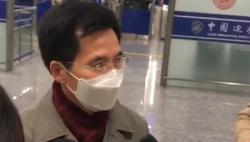 韩国新任总领事乘临时货机抵汉赴任,还带来了救援物资