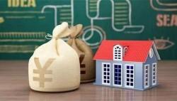 住建部:企业可申请缓缴住房公积金 不影响职工正常提取