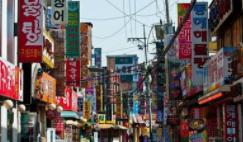 韓國日增229例感染新冠病毒確診病例 累計433例