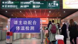 這是中國人民的斗爭,也是全世界的斗爭