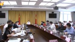 全省组织部长会议召开:为加快建设中国特色自由贸易港提供坚强组织保证 刘赐贵作批示