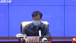 海南省突发公共卫生事件一级响应调整为三级响应