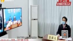 海南:妨害疫情防控 9人被判处刑罚