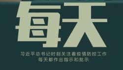 """世界眼中的中国战""""疫"""""""