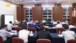 国务院联防联控机制第二十工作指导组与省防控工作指挥部座谈 沈晓明参加