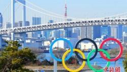 国际奥委会委员:受疫情影响 东京奥运会或面临取消