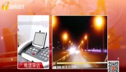 """加积大桥上开""""斗气车"""" 司机剐蹭逃逸被扣12分"""