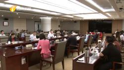 省政府与携程集团举行工作座谈 沈晓明参加