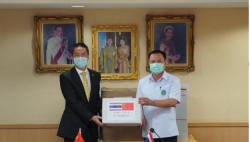 中国政府向泰国援助抗击新冠肺炎疫情物资