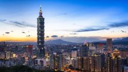 """全国人大外事委员会就美国所谓""""2019年台北法案""""签署成法发表声明"""