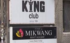 梨泰院夜店集体感染事件发酵,韩国担心再现超级传播者
