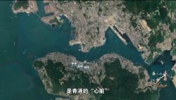 香港之乱丨侮辱国旗、冲击立法会……暴力示威让东方之珠蒙尘