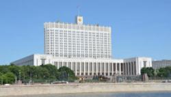 俄联邦政府拨付千亿卢布支持地方财政