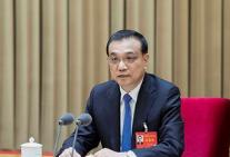 李克强总理5月28日下午将出席记者会