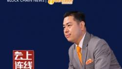 【两会流媒体】海南广电5G应用加持 云上连线看两会