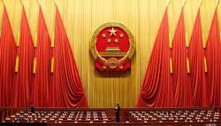 第十三届全国人民代表大会第三次会议关于最高人民检察院工作报告的决议