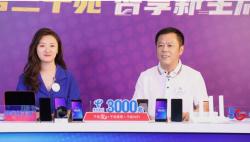 """海南电信总经理直播首秀?""""电信三千兆·智享新生活""""引爆全网"""