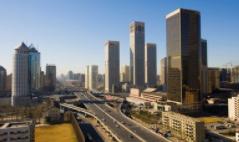 """中国经济再出发:实现""""六保""""任务就能实现今年经济正增长"""