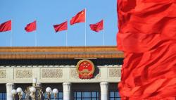 新中国首部民法典诞生 为世界法治文明贡献中国方案和中国智慧