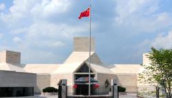 中国驻美使馆重要提醒!