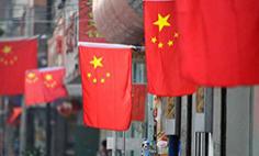 俄工企联主席:中国为世界各国恢复经济带来机遇和希望