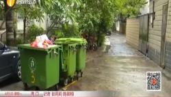 ??诶诸悾壕用裆罾煞炙念?小區分類垃圾桶需完善