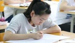 全國高等學校外語專業四、八級考試上半年不再舉行