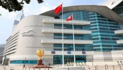 香港特区政府财政司司长:香港背靠国家,无惧美国制裁