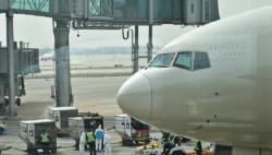 6月8日起我国对入境航班实施奖励和熔断措施