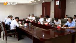 刘赐贵在与中国旅游集团举行工作会谈时指出:全力推动自贸港政策落实落细 切实增强人民群众获得感幸福感