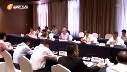 沈晓明在琼海博鳌调研时要求:做实做细服务和利用博鳌亚洲论坛各项准备工作