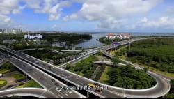 高质量高标准建设自由贸易港——解读《海南自由贸易港建设总体方案》