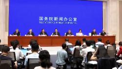 劉賜貴在《海南自由貿易港建設總體方案》發布會上答記者問