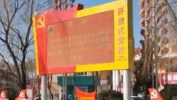 习近平宁夏行丨走进宁夏吴忠金花园社区