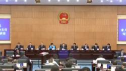 省六屆人大常委會第二十次會議閉會 劉賜貴出席會議并講話