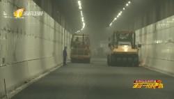 来自海南自贸港建设一线的声音 海口文明东越江通道摊铺沥青 项目完成总工程量94%