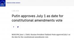 快讯!普京批准7月1日为宪法修正案投票日期