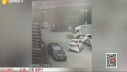 男子开车撞人后再碾压 个人纠纷怎能暴力解决