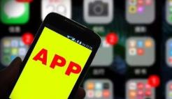 工信部通報15款侵害用戶權益APP 要求7月14日前整改完成