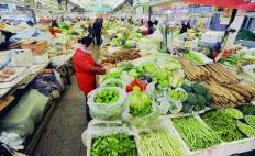 衛健委:做好這三方面可有效防范農貿市場疫情再次發生