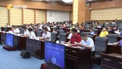 海南省人大常委会机关开展系列专题培训学习 提高人大系统党员的思想理论学习水平