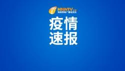 世卫组织:中国以外新冠确诊病例达11414957例
