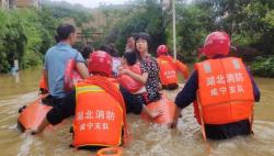 湖北连遭七轮强降雨袭击 防汛应急响应提升至Ⅱ级