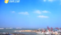 """自贸港""""云""""对话(18):提升运输来往自由便利 建设国际航运枢纽和航空枢纽"""
