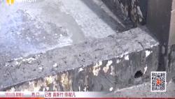 浓烟笼罩在建工地 电焊引发挤塑板着火