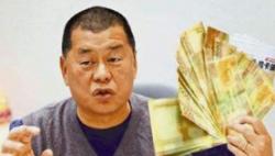 香港法院将黎智英等人涉非法集结案件押后至9月15日处理